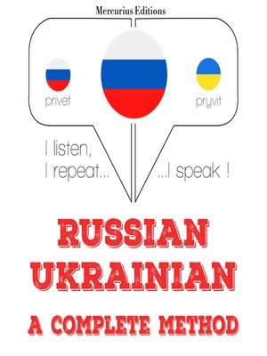 cover image of Russian-Ukrainian: a complete method