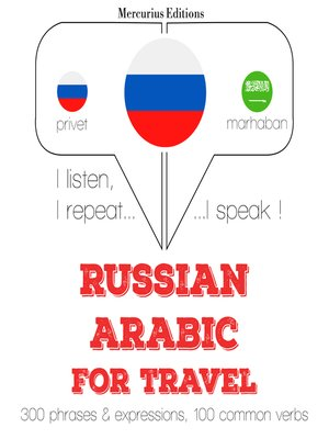 cover image of Russian-Arabic: For travel