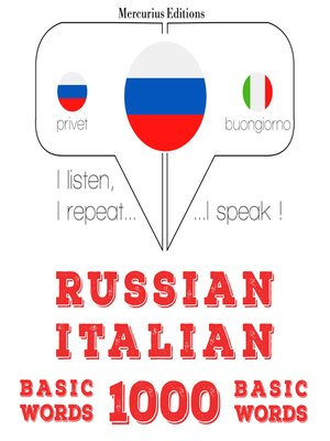cover image of Russian - Italian: 1000 basic words