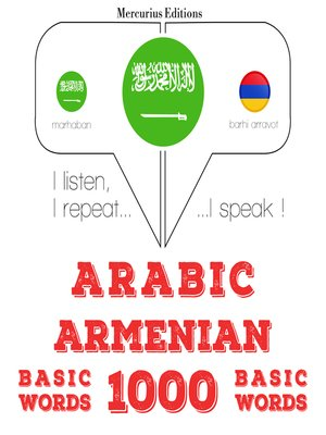 cover image of Arabic-Armenian: 1000 basic words