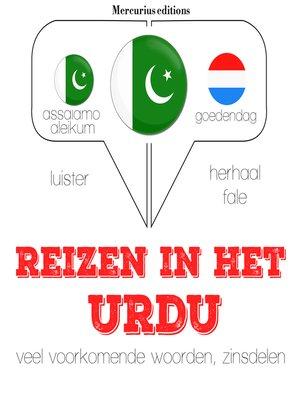 cover image of Reizen in het Urdu