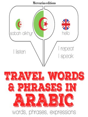 cover image of Travel Words and Phrases in Arabic