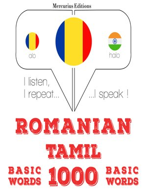 cover image of Romanian-Tamil: 1000 basic words