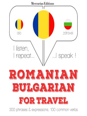 cover image of Romanian-Bulgarian: For travel
