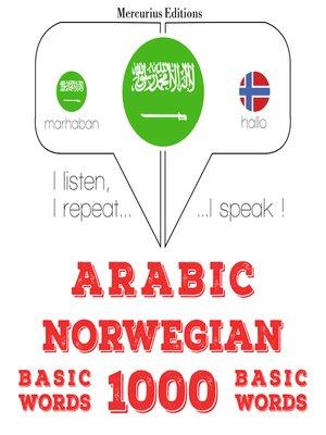 cover image of Arabic-Norwegian: 1000 basic words