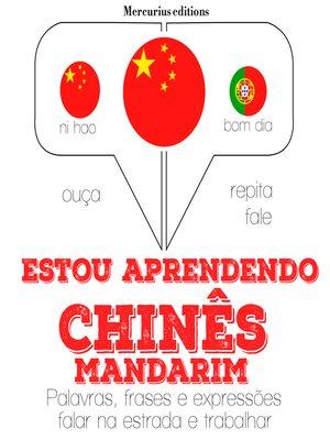 cover image of Estou aprendendo chinês - mandarim