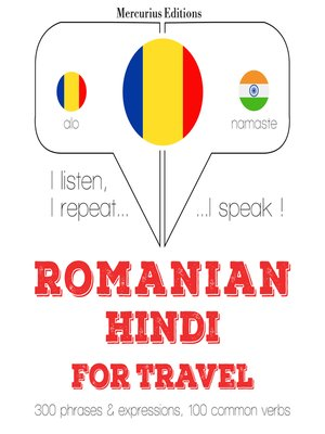 cover image of Romanian-Hindi: For travel