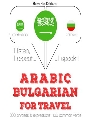 cover image of Arabic-Bulgarian: For travel