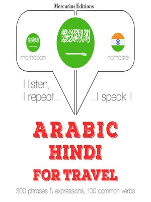 cover image of Arabic-Hindi: For travel