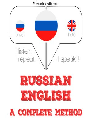 cover image of Russian-English: a complete method