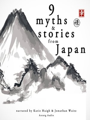 cover image of 9 Myths and Stories from Japan