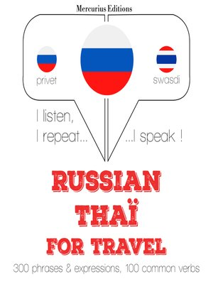cover image of Russian-Thaï: For travel