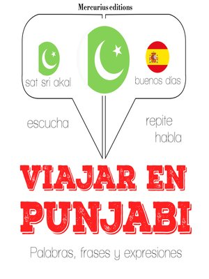 cover image of Viajar en punjabi