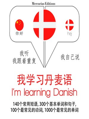 cover image of I'm learning Danish