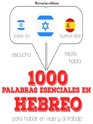 cover image of 1000 palabras esenciales en hebreo