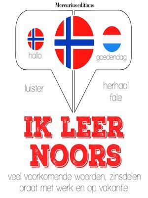 cover image of Ik leer Noors