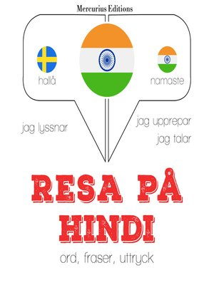 cover image of Resa på hindi