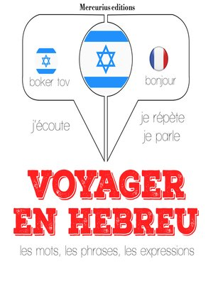 cover image of Voyager en hébreu