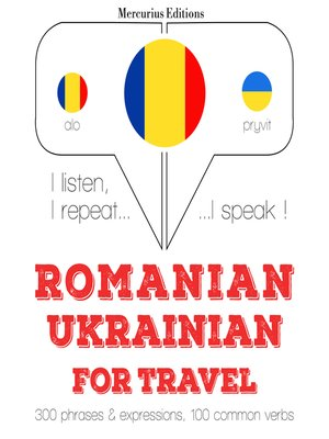 cover image of Romanian-Ukrainian: For travel