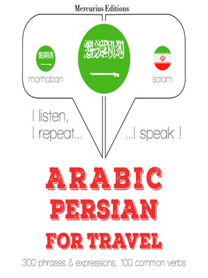 cover image of Arabic-Persian: For travel