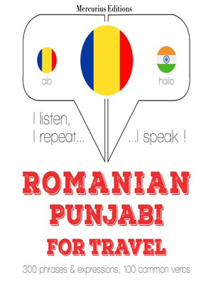 cover image of Romanian-Punjabi: For travel