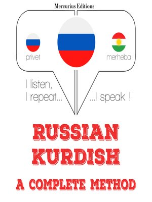 cover image of Russian-Kurdish: a complete method
