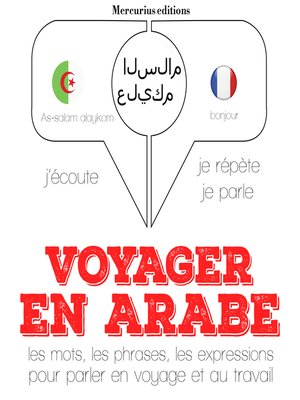 cover image of Voyager en arabe