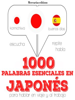 cover image of 1000 palabras esenciales en japonés
