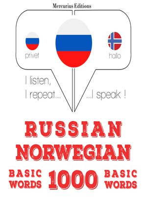 cover image of Russian-Norwegian: 1000 basic words