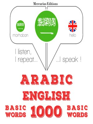 cover image of Arabic-English: 1000 basic words