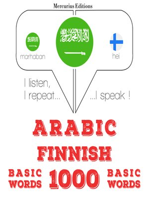 cover image of Arabic-Finnish: 1000 basic words
