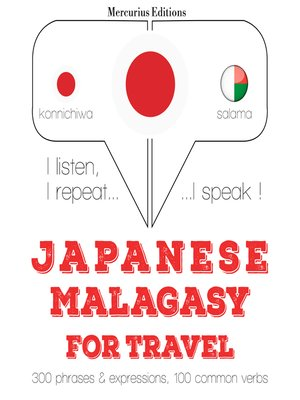 cover image of Japanese-Malagasy: For travel