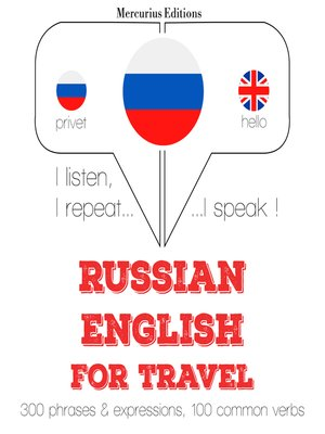 cover image of Russian-English: For travel