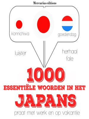 cover image of 1000 essentiële woorden in het Japans