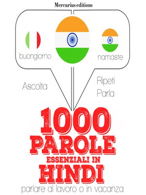 cover image of 1000 parole essenziali in Hindi