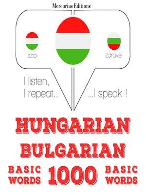 cover image of Hungarian-Bulgarian: 1000 basic words