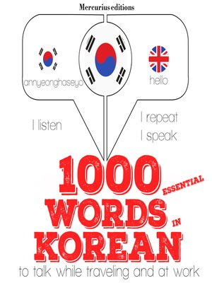 cover image of 1000 Essential Words in Korean