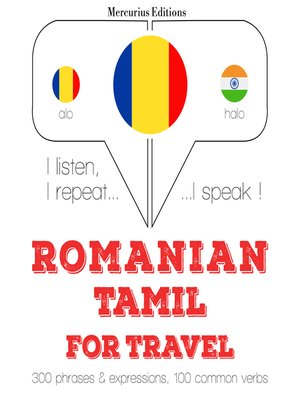 cover image of Romanian-Tamil: For travel