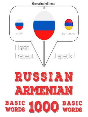 cover image of Russian-Armenian: 1000 basic words