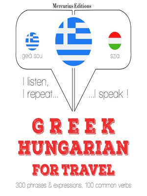 cover image of Greek-Hungarian: For travel