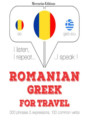 cover image of Romanian-Greek: For travel
