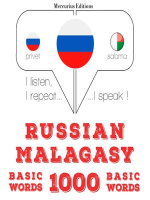 cover image of Russian-Malagasy: 1000 basic words