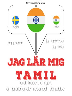 cover image of Jag undervisar tamil