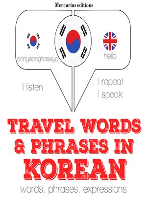cover image of Travel Words and Phrases in Korean