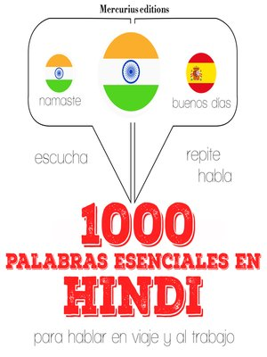 cover image of 1000 palabras esenciales en hindi