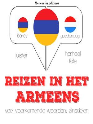 cover image of Reizen in het Armeens