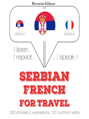 cover image of Serbian-French: For travel
