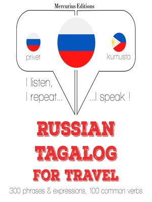 cover image of Russian-Tagalog: For travel
