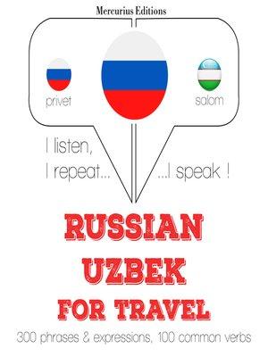 cover image of Russian-Uzbek: For travel