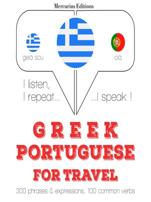 cover image of Greek-Portuguese: For travel